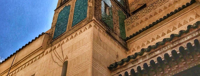 Zawiyah Sidi Ahmad Tidjani is one of Morocco 🇲🇦.