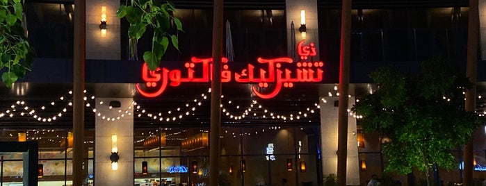 The Cheesecake Factory is one of Eastern province, KSA.
