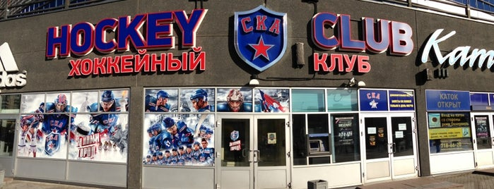 "Магазин ХК СКА ""Hockey Club"" is one of 3."