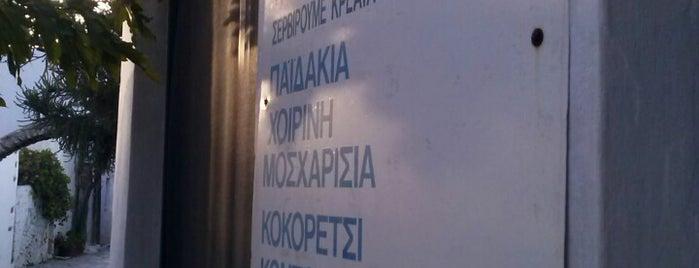 Ο Πλάτανος (Ντουάρ) is one of Manolis visited.