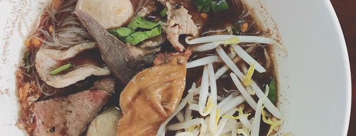 ก๋วยเตี๋ยวเรือรสไทย is one of BKK_Noodle House_1.