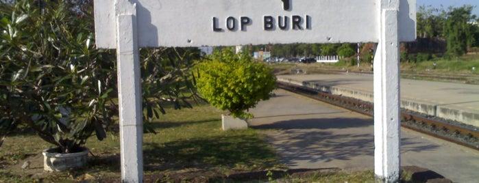 Lop Buri Railway Station (SRT1050) is one of ลพบุรี สระบุรี.