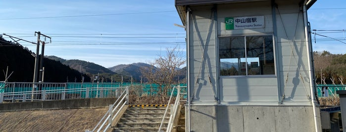 Nakayamajuku Station is one of JR 미나미토호쿠지방역 (JR 南東北地方の駅).