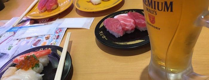 Sushiro is one of สถานที่ที่บันทึกไว้ของ Thiago.