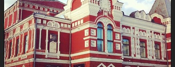 Samara Drama Theatre is one of Russian Startup Tour 2014. Этап 1: Поволжье.