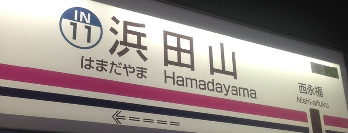 Hamadayama Station is one of Posti che sono piaciuti a ジャック.