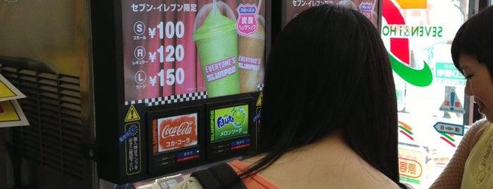 セブンイレブン 原宿竹下通り店 is one of スラーピー(SLURPEEがあるセブンイレブン.