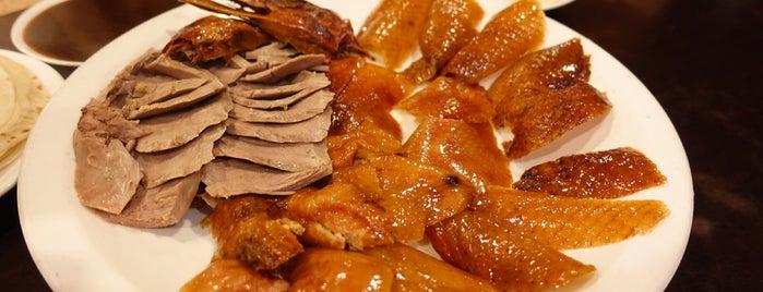 北平陶然亭餐廳 is one of 《臺北米其林指南》必比登推介美食 Taipei Michelin - Bib Gourmand.