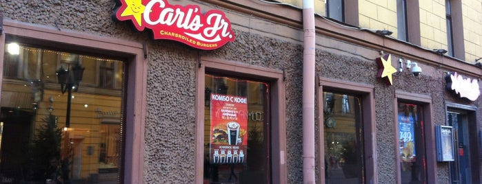 Carl's Jr. is one of Lugares guardados de Владимир.