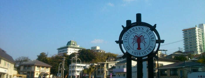 フィッシャーマンズワーフ白浜 is one of Posti che sono piaciuti a Shigeo.