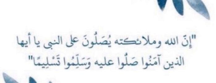 AlBasateen Life is one of Jehad : понравившиеся места.