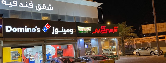 Domino's Pizza is one of Abdullahさんのお気に入りスポット.