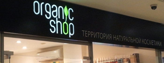Organic Shop is one of Must visit.