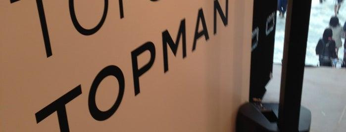 TOPSHOP / TOPMAN ラフォーレ原宿店 is one of Tokyo!.
