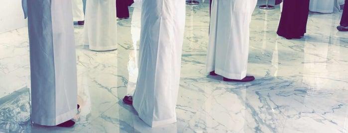 نوافذ السياحة nwafeth alseya7h is one of Jehad : понравившиеся места.