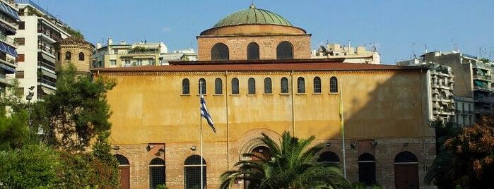 Ιερός Καθεδρικός Ναός της Του Θεού Σοφίας is one of Greece.