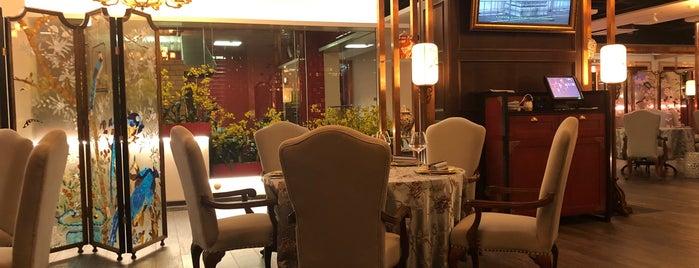 Москва-Пекин is one of китайская кухня / chinese cuisine.