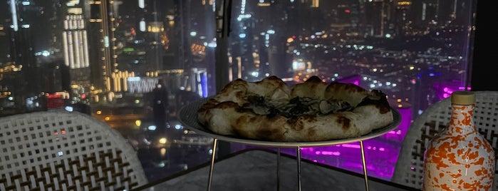 Filia Lounge is one of Dubai 2021.