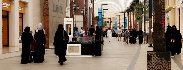 The Avenues is one of البحرين.