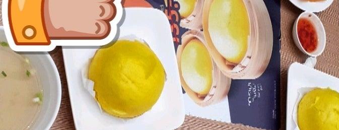Hongkong Noodle is one of Yodpha : понравившиеся места.