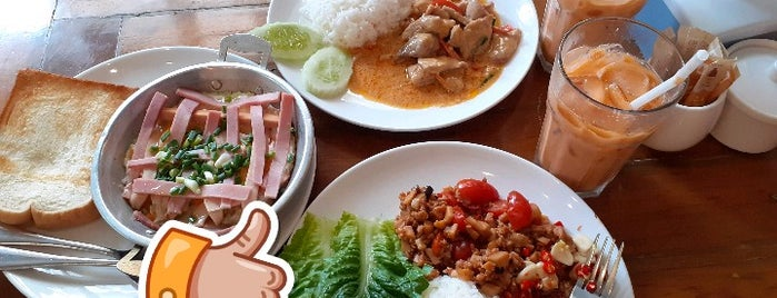 Baan ThaTien Café is one of Thailand.