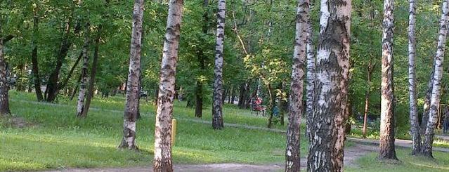 Парк «Левобережный» is one of Сады и парки Москвы.