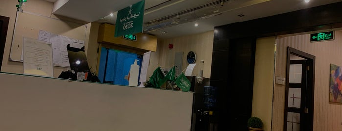 Mood Clinic is one of Tempat yang Disukai Norah.