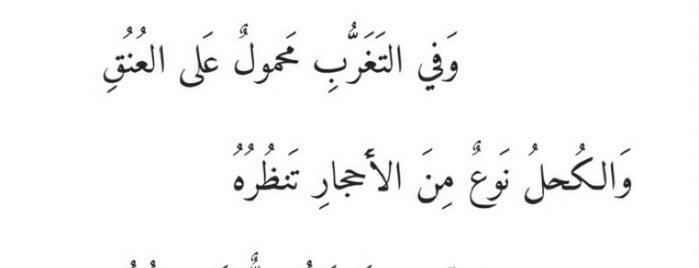 Badr is one of Umrah.