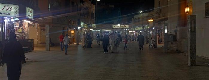 سوق البلد is one of Lieux sauvegardés par Queen.