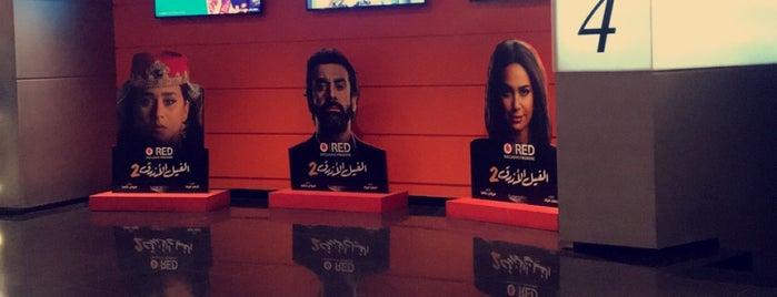 Galaxy VIP Cinemas (CFC) is one of Locais salvos de Queen.