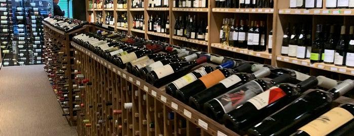 Montague Wine & Spirits is one of Locais salvos de Jacqueline.
