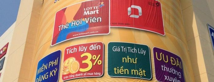 Lotte Mart is one of ベトナム*ダナン*ホイアン.
