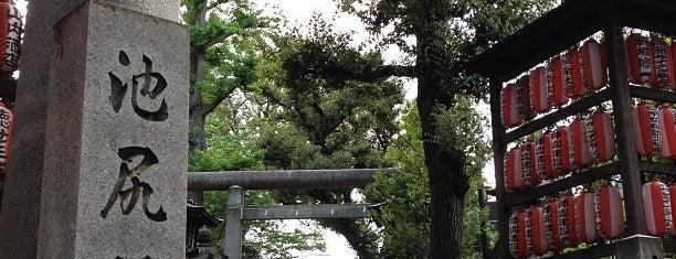池尻稲荷神社 is one of せたがや百景 100 famous views of Setagaya.