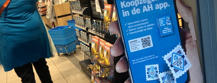 Albert Heijn is one of Lieux qui ont plu à Yanina.