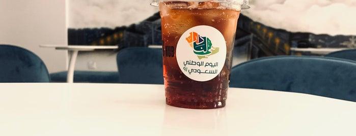 Clouds Hub is one of Riyadh.