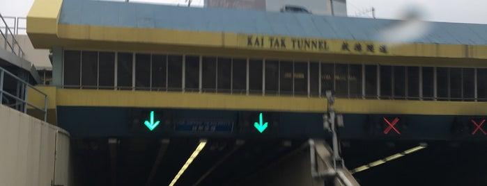 Kai Tak Tunnel is one of Aeroportos.
