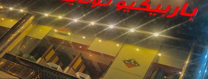 Bar.B.Q Tonight is one of Riyadh Food.