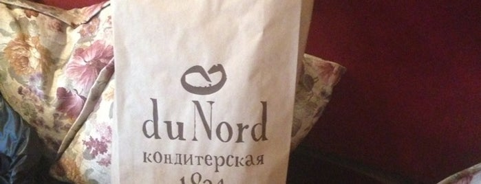 Du Nord 1834 is one of Светлана 🐯さんのお気に入りスポット.