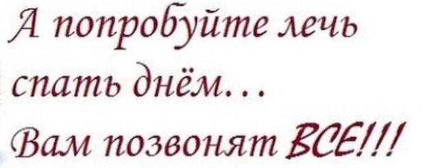 """Милый🌇Дом is one of """"Ни дать- ни взять""""."""