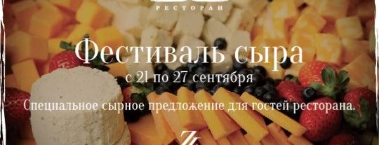 Gastronom is one of สถานที่ที่บันทึกไว้ของ ✨💗Валентина В 💋💗✨.