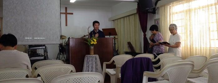 Igreja Holiness de Guarulhos is one of Fabio'nun Beğendiği Mekanlar.