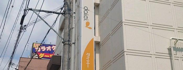 ダイエー 西台店 is one of Tomatoさんのお気に入りスポット.