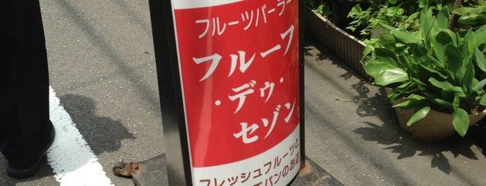 Fruit de saison is one of Tokyo.