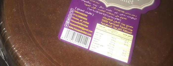 معجنات البركة is one of Orte, die zanna gefallen.