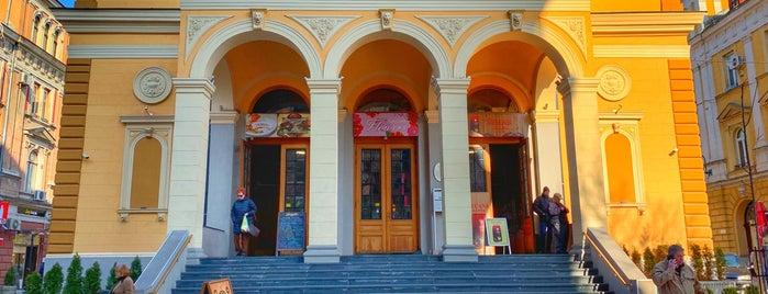 Gradska Tržnica is one of Posti salvati di Mehmet.
