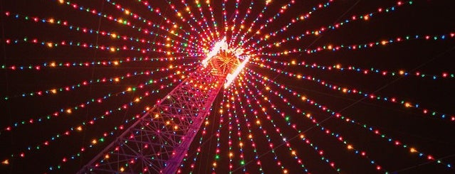 Zilker Christmas Tree is one of Great places in Austin.