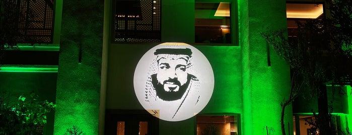 Sobhy Kaber is one of Restaurants | Riyadh 🍽💙.
