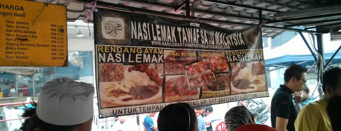 Nasi Lemak Tawaf @ Sri Petaling is one of Breakfast.