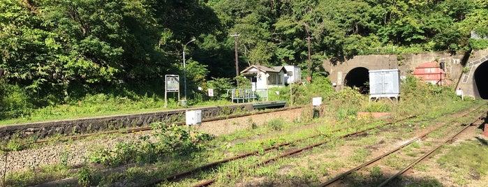 小幌駅 is one of ひざさんのお気に入りスポット.