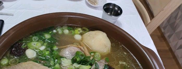 가시머리 식당 is one of Jae Eun'un Kaydettiği Mekanlar.